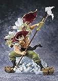 フィギュアーツZERO ONE PIECE エドワード・ニューゲート -白ひげ海賊団船長- 約270mm PVC&ABS製 塗装済み完成品フィギュア_02