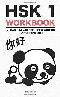 HSK 1 Workbook: Vocabulary, Sentences & Writing to pass the test