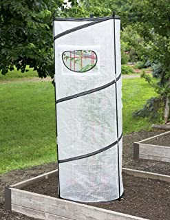 Gardener's Supply Company Pop-Up Tomato Protector