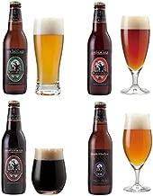 金賞地ビール 4種 330ml×4本 飲み比べセット クラフトビール 詰め合わせセット [専用ロゴ入箱] サンクトガーレン