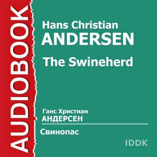 The Swineherd [Russian Edition] audiobook cover art