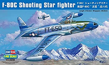 Hobby Boss F-80C Shooting Star Airplane Model Kit