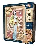 Ensky 300 piezas Jigsaw Puzzle Bunka and Alchemist Izumi Kyoka (26 x 38 cm) (Japan Import)