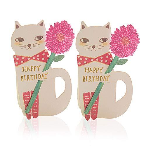 moin moin メッセージ カード お誕生日 バースデーカード 花を届ける 猫 グリーティング カード + 封筒 (白...