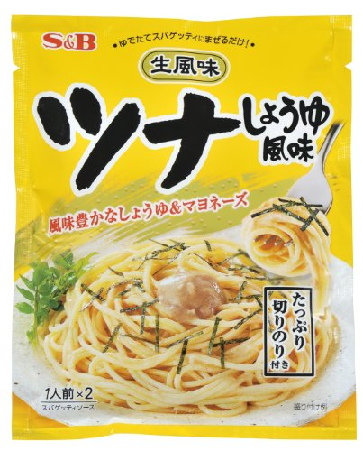 S&B 生風味スパゲッティソース ツナしょうゆ風味 81.4g×10個