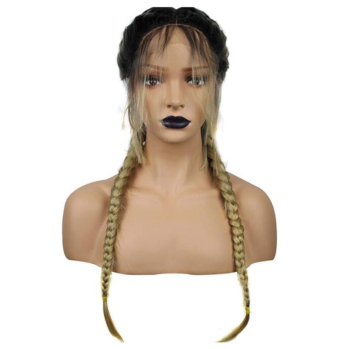パッド検索エンジンマーケティング物理的に合成レースフロントかつら、コスプレパーティーのための長いふわふわ26インチヘアピースヘアエクステンションハーフハンド織りグラデーションダブルダイスカーリー用女性