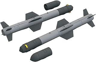 エデュアルド 1/48 ブラッシン AGM-84D ハープーン 対艦ミサイル 2個入 プラモデル用パーツ EDU648619