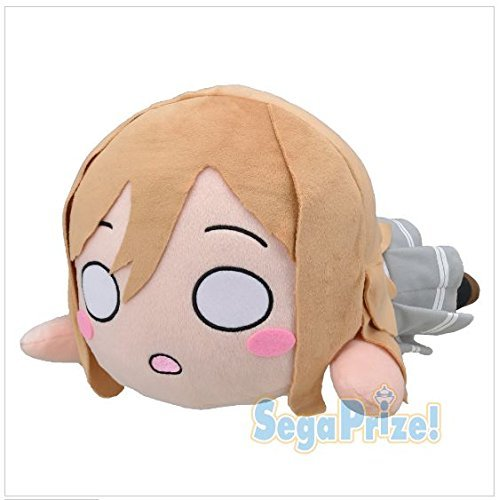 lovelive! Sunshine! ! Mega Jumbo Nesoberi stuffed Kunikida Hanamaru