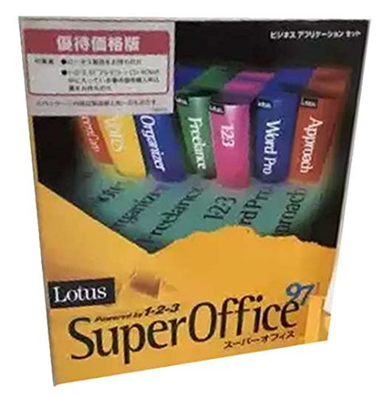 依存する騒乱静けさibm/ソースネクスト pcソフト LotusSuperOffice97 for Windows 95/NT オリジナルソフトケース [プレゼント セット]