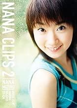 NANA CLIPS 2 [DVD]