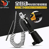 BXU-BG 自動スクリュースパイクチェーンネイルガンアダプターネジガン電気ドリル木工ツールの自動ドライバーテープをフィード