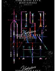 THE LAST LIVE -DAY1 & DAY2- (DVD) (特典なし)