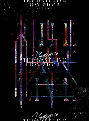 THE LAST LIVE -DAY1 & DAY2- (Blu-ray) (特典なし)