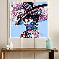 QianLei Audrey Hepburn Poster Painting Decoración para el hogar para la Sala Cuadros Creative Pictures Wall Art Painting 50x50cm sin Marco
