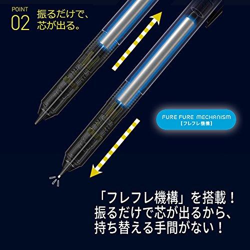 パイロット『モーグルエアー0.5mm』