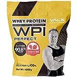 バルクス ホエイ プロテイン WPI パーフェクト ストロベリー風味 Produced by 山本義徳 VALX 1kg タンパク質含有量90.8%