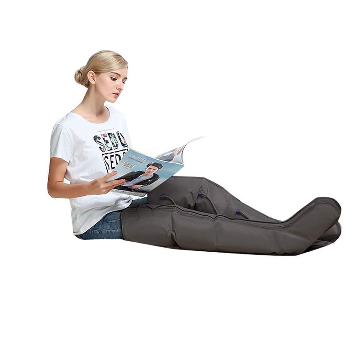 割り当て悪魔調和Yhz@ 高齢者のための空気の足のマッサージャー、空気波の圧力マッサージャー、空気圧療法の足の腕の足を練る-80W-93cm