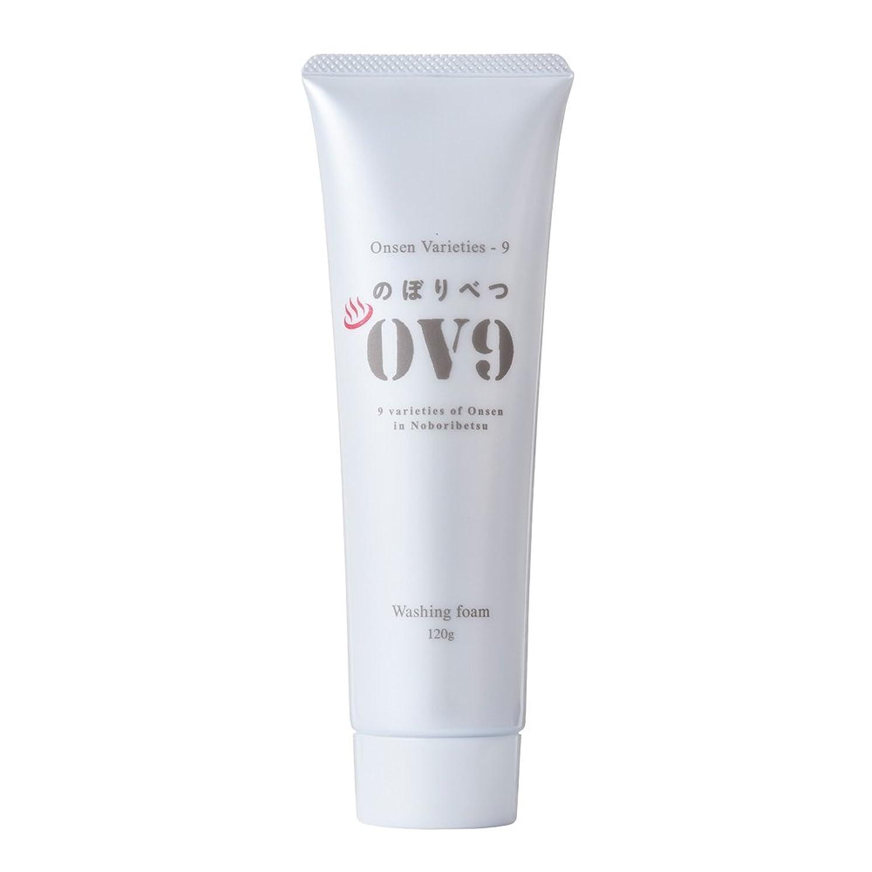 織機内部偶然ののぼりべつ OV9 洗顔フォーム 120g