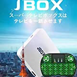 大阪から出荷する Cocotron最新日本限定 BOX 番号J500 1G+16G 日本一年間保証