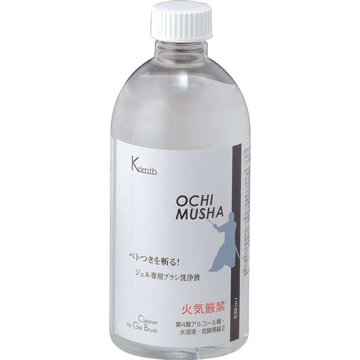鯨大宇宙クスクスKrimth Ochimusha 530ml