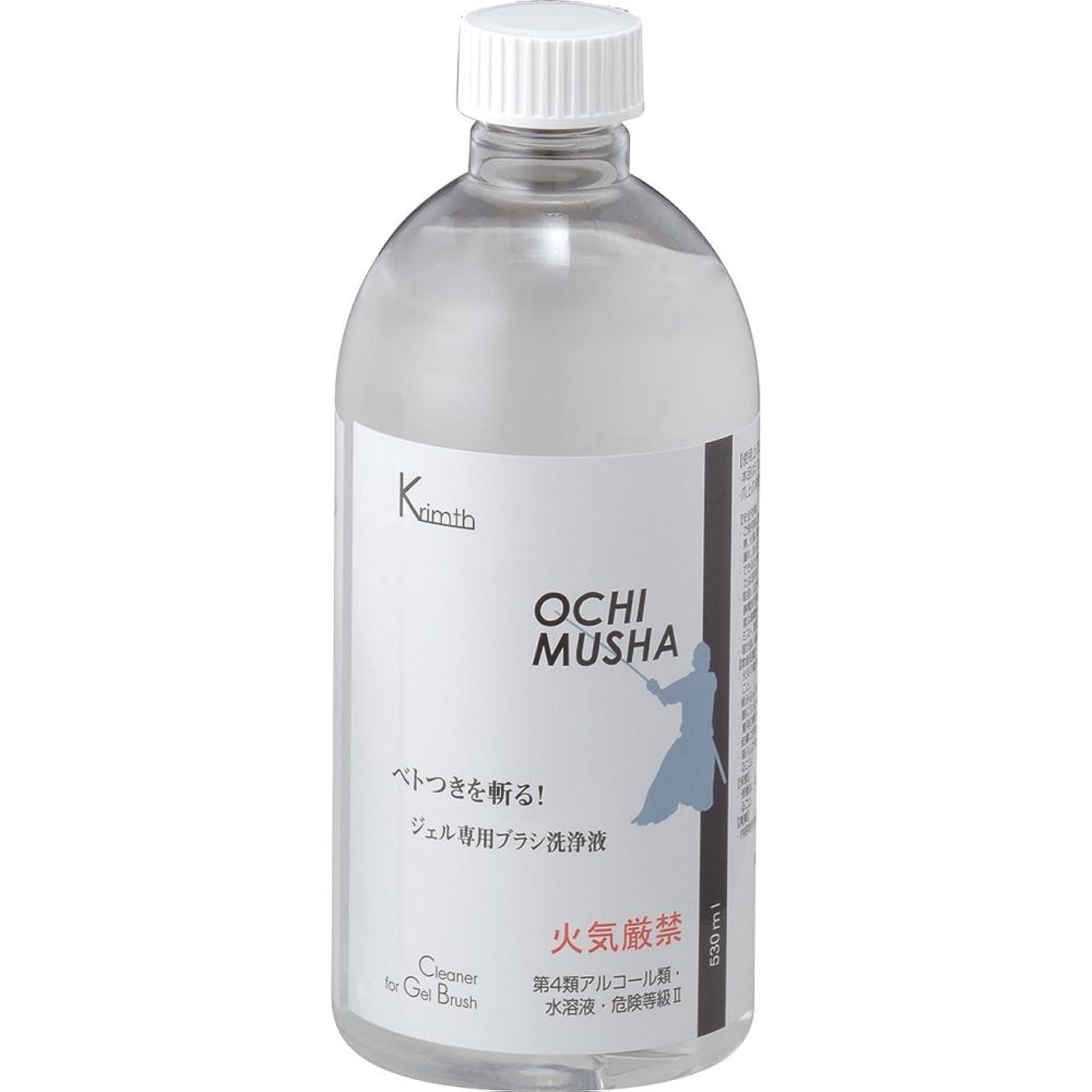 剥離検出可能賛美歌Krimth Ochimusha 530ml