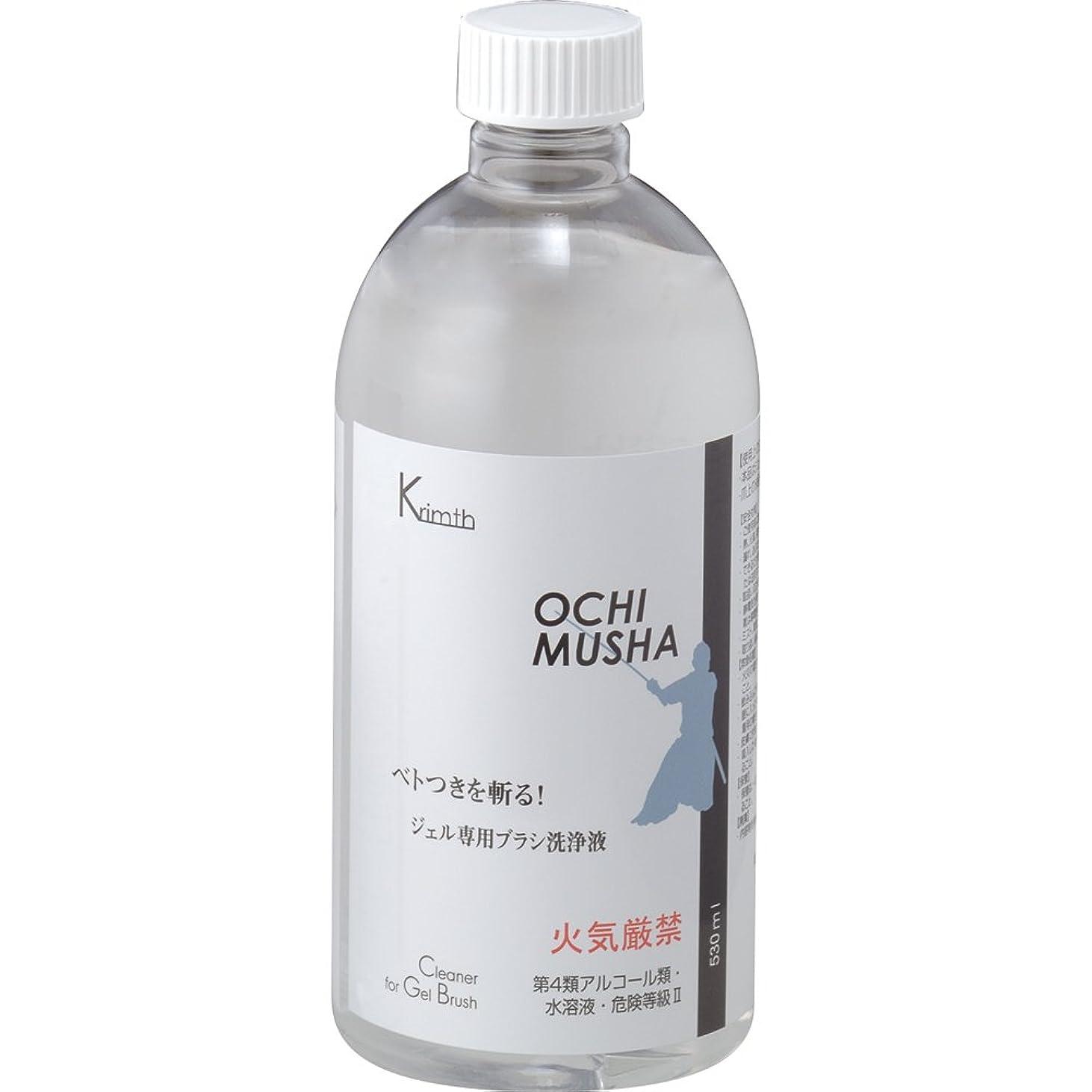 困難ずんぐりしたスタイルKrimth Ochimusha 530ml