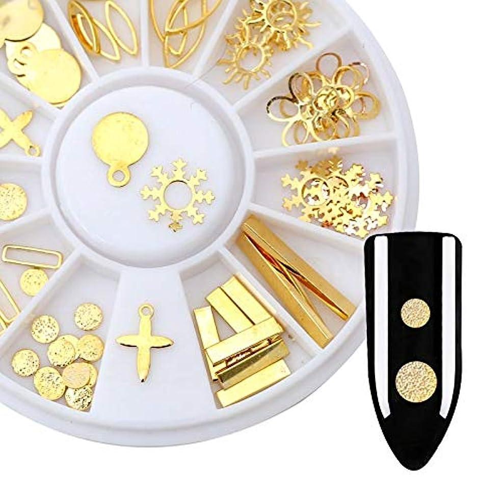 成人期少し地域のピンクゴールド/ゴールド 変形スタッズ 3Dメタルパーツ スタッズセット ジェルネイルパーツ メタルパーツ レジンパーツ ネイルアート用品 (ゴールド)