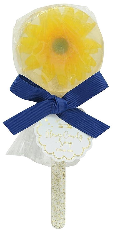 並外れたオークもろいノルコーポレーション 石鹸 フラワーキャンディ ソープ ガーベラ 75g シトラスミックス の香り OB-SMP-10-2