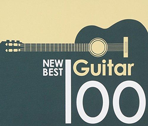ニュー・ベスト・ギター100