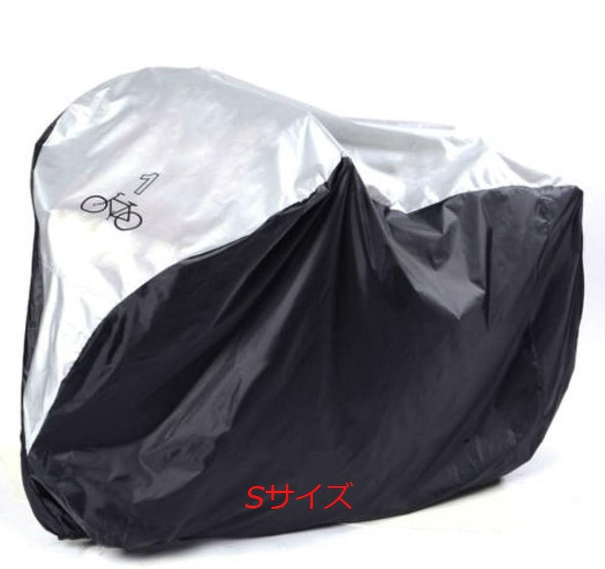 チート語ショップ自転車カバー サイクルカバー バイクカバー 1台 2台 3台 防水 UVカット 厚手 ロードバイクや電動自転車にも 29インチまで対応 風飛び防止 雨雪対策 収納袋付き