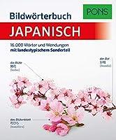 PONS Bildwoerterbuch Japanisch: 16.000 Woerter und Wendungen mit landestypischem Sonderteil