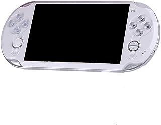 LUCKY ポータブルゲーム機 贈物2600種ゲーム 5.1インチ大画面 アーケードゲーム 多機能  (白)