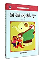 Chinese famous classic original picture book: sweet peaches(Chinese Edition)