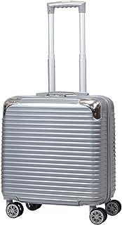17inchスーツケース【シルバー】AB-8018-SL SIS