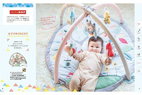 シャディカタログギフトFirstChoice(ファーストチョイス)出産祝いジャンプ10,000円コース