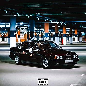 Криминал (Remix)