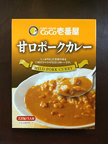 CoCo Ichibanya Curry House mild pork curry pack of four