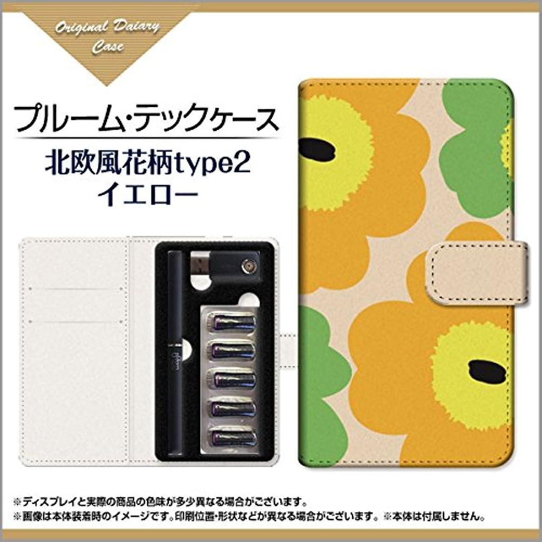 注ぎます韓国語コードPloom TECH ケース プルームテック収納用 手帳型カバー 手帳型ケース 北欧風花柄type2イエロー