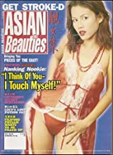 Asian Beauties Busty Adult Magazine 8-1 Import Lucy's Love Potion #69
