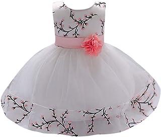子供ドレス Jopinica ベビードレス ベビーデイジー 結婚式 セレモニードレス フォーマルドレス 子供服 女の子 赤ちゃん お宮参り ティアードスカート ベビードレス フォーマルドレス 2019年の最新 快適な