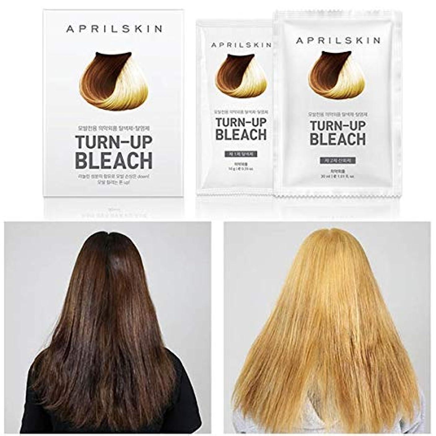 被害者鳴らすブレースエープリル?スキン [韓国コスメ April Skin] 漂白ブリーチ(ヘアブリーチ)Turn Up Bleach (Hair Bleach)/Korea Cosmetics