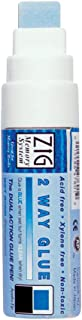 Best zig 2way glue Reviews
