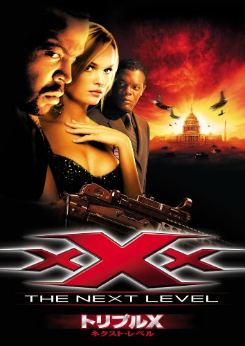 XXX:State of the Union [DVD-AUDIO]