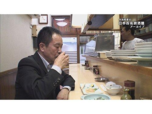 粋な東京下町、旨い肴と旨い酒
