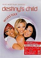 ワールド・ツアー [DVD]