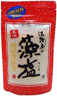 淡路島の藻塩(茶) 100g