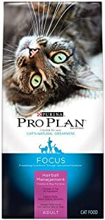 Purina Pro Plan Dry Cat Food, Focus, Adult Hairball Management Chicken and Rice Formula, 7-Pound Bag, Pack of 1 by Purina Pro Plan