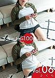 スカートを約100回めくれる本 Vol.06 (YVL-Publishing)
