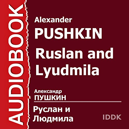 Ruslan and Lyudmila [Russian Edition] audiobook cover art