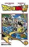 Dragon Ball Super nº 03: El Plan Cero Humanos: 1 (Manga Shonen)